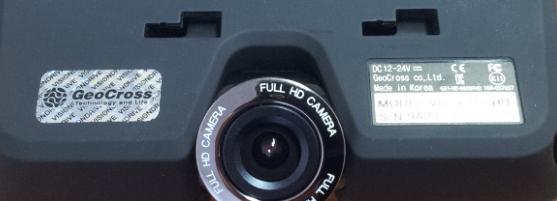 Kamera einer Dashcam